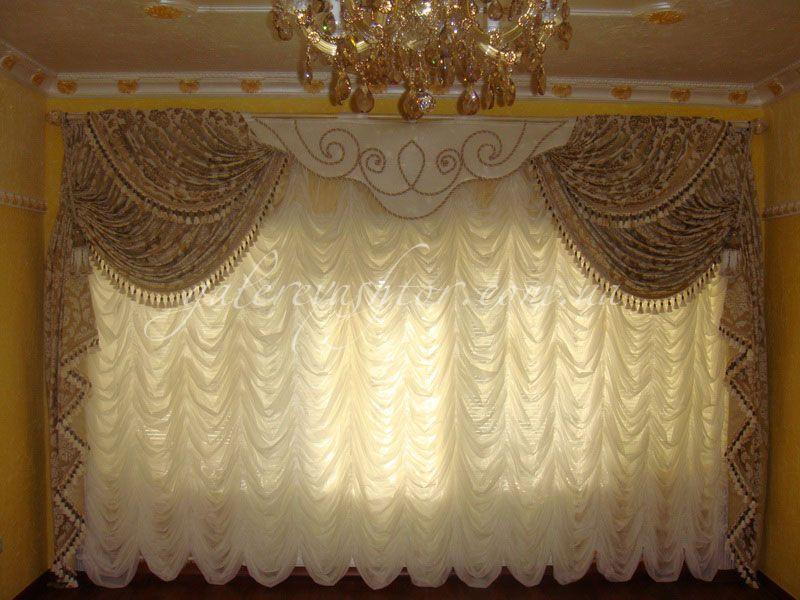 Самые новые штор